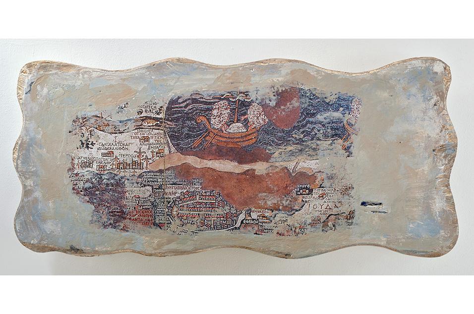 Mosaik des Heiligen Landes